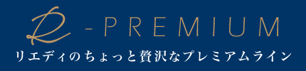 R-PREMIUM