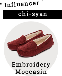 chisyan