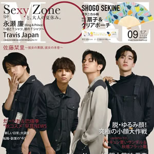 200728_news