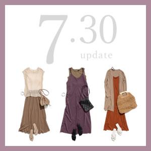200730_news