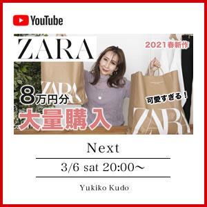 210301_news_1
