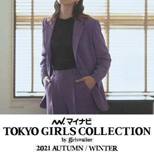 9/4開催のTOKYO GIRLS COLLECTIONに出展!