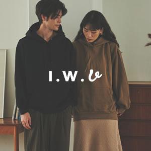 人とのつながりを大切に、カジュアルブランド「I.W.U(アイダブリュー)」