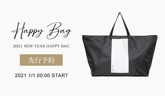 133001_[2021新春]オリジナルBIGエコバッグに入ってお届け!8点入り リエディNEW YEAR福袋