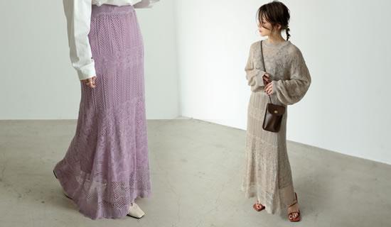 133251_かぎ編みナローロングニットスカート