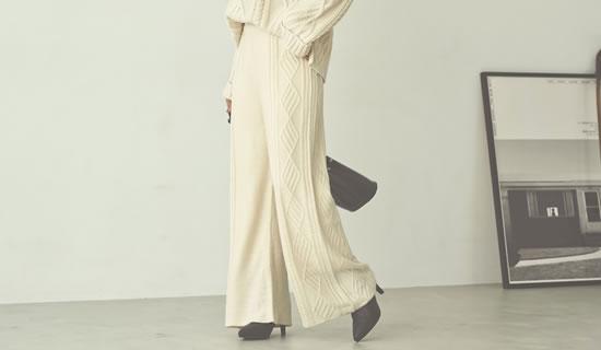 133366_[サステナブル][低身長向けSサイズ対応]サイドケーブル編みストレートニットパンツ