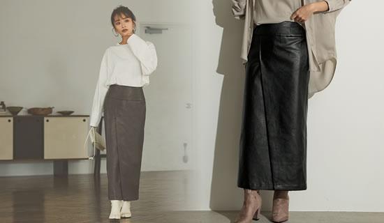 133467_[近藤千尋さん着用][低身長向けSサイズ対応]ヴィーガンレザーラップ風タイトスカート