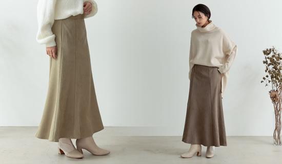 133734_[低身長向け/高身長向けサイズ有]ポンチスウェードストレッチナロースカート