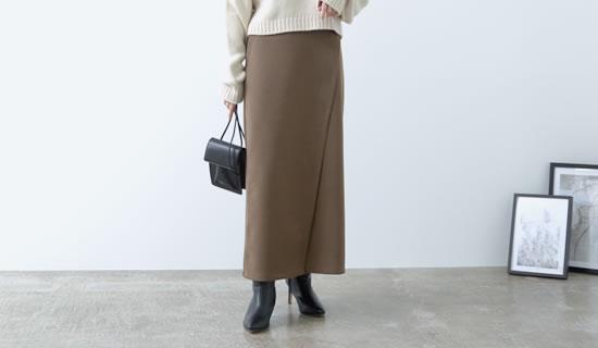 133737_[低身長向け/高身長向けサイズ有]起毛ジャージーラップ風ストレッチタイトスカート