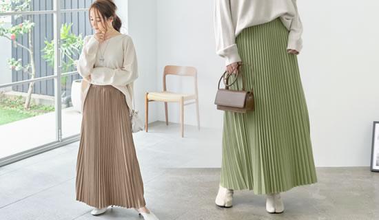 133813_[低身長サイズ有]フェイクスウェードプリーツロングスカート
