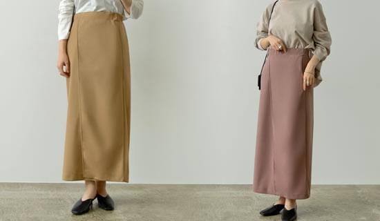 シンプルながらも上品にポンチラップ風ナロースカート