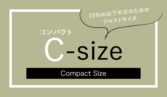 Compact Size