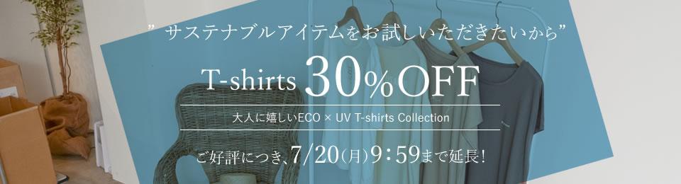 Tシャツフェア