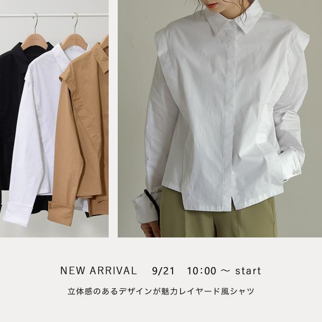 0921新作アイテム