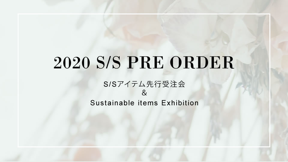 2020SS EXHIBITION