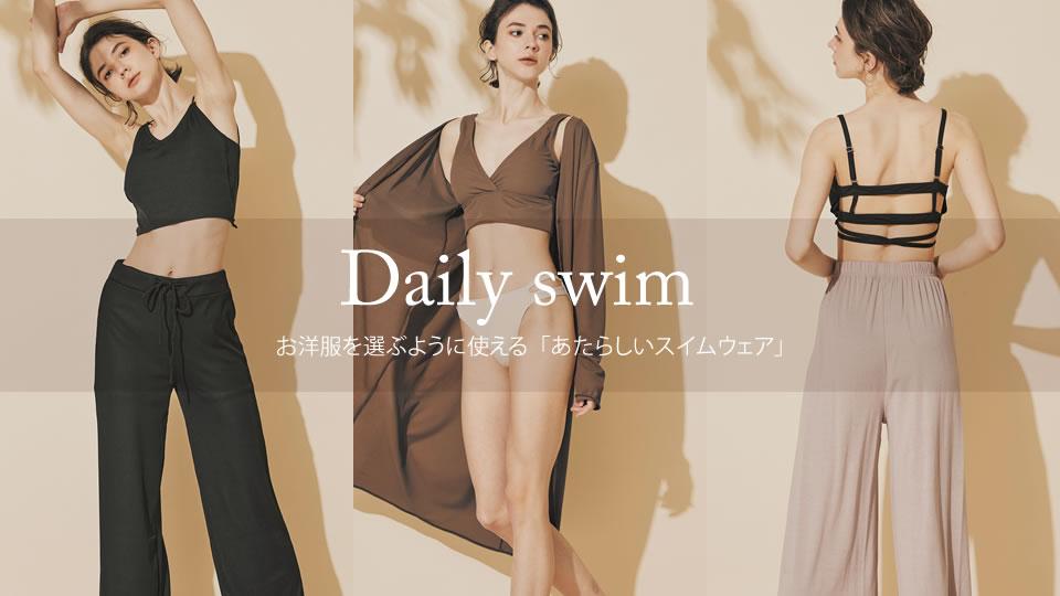 dailyswim
