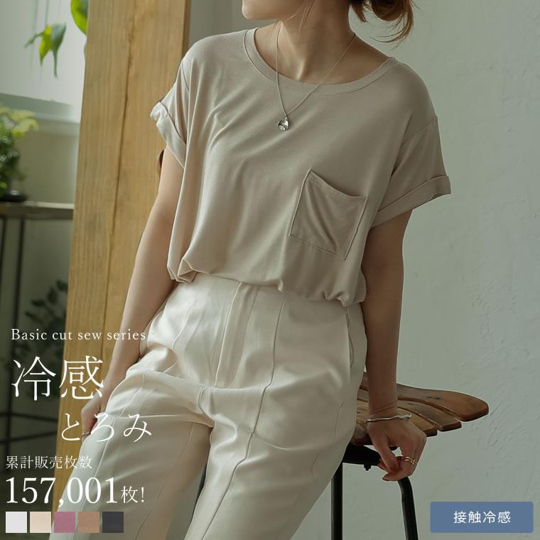 117514_オーバーサイズロールアップポケットTシャツ