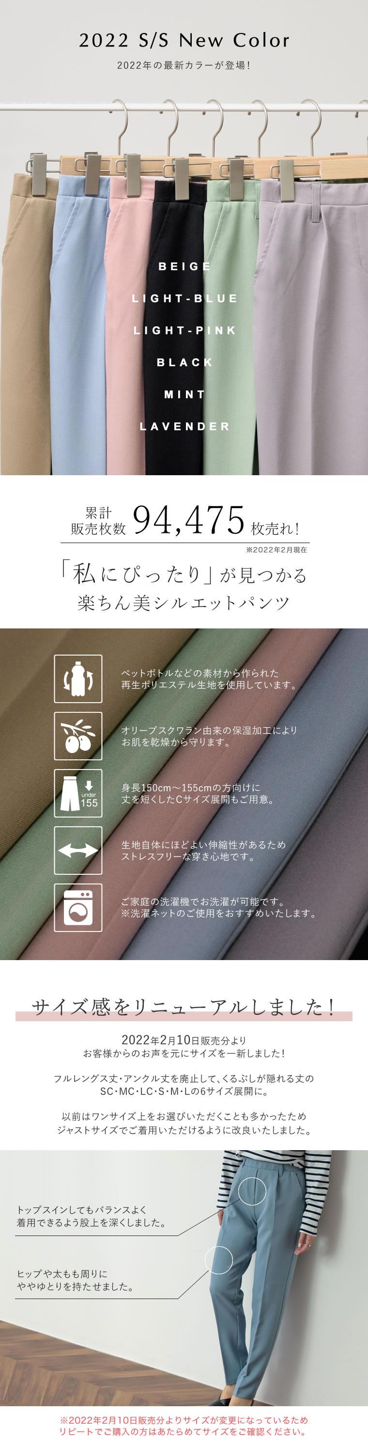 Re:EDIT‐リエディ [累計6万枚HIT]美シルエットテーパードパンツ