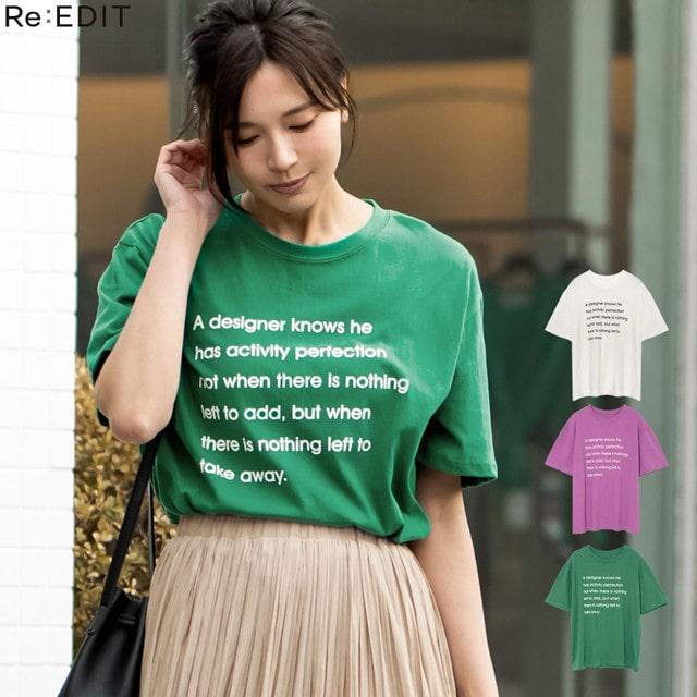131892_レタリングメッセージロゴTシャツ