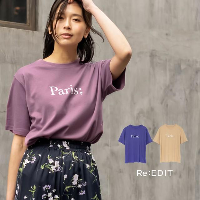 131902_ParisロゴTシャツ