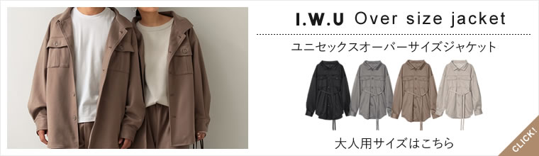 OUTER/132424