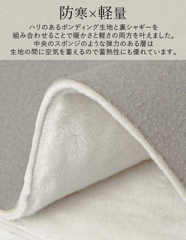 Re:EDIT リエディ 裏シャギーボンディングフードロングコート