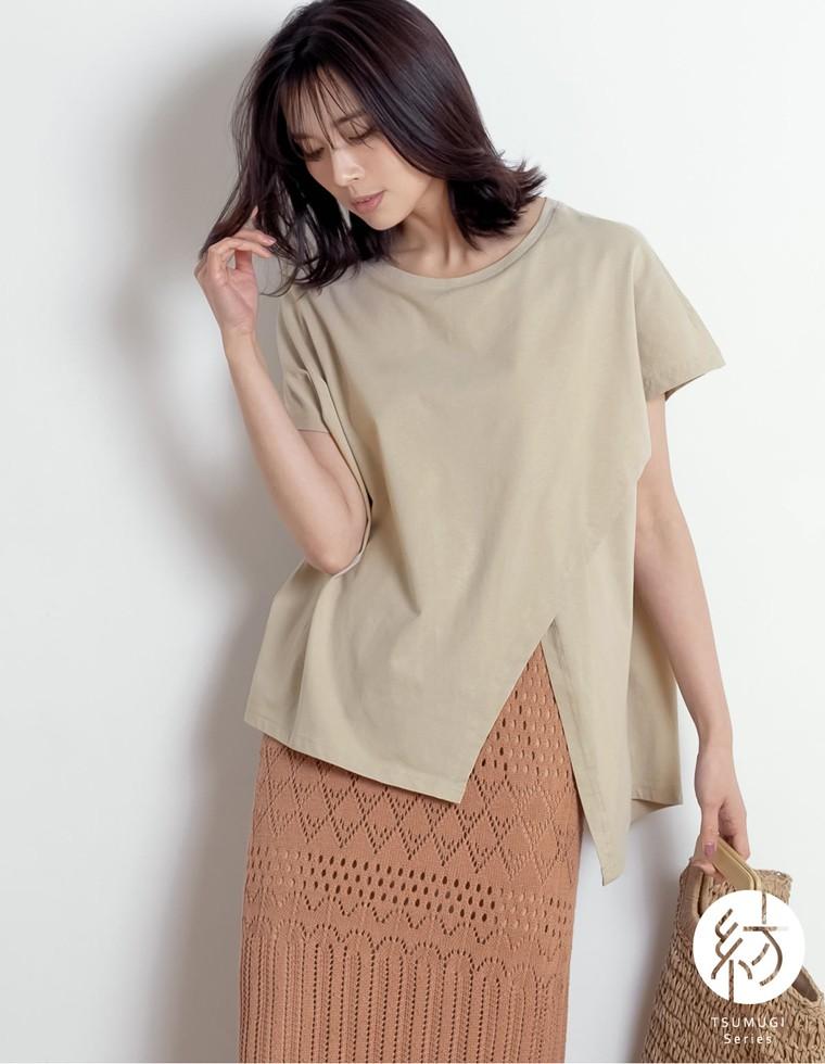 Re:EDIT‐リエディ [人と地球にやさしい]裾アシメフロントスリットフレンチTシャツ