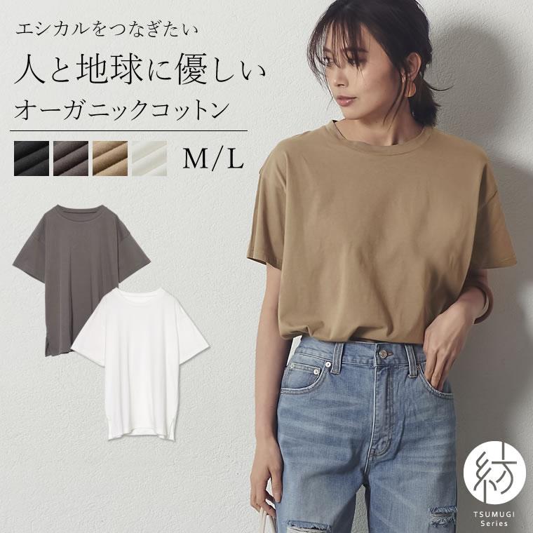 132641_シンプルビッグTシャツ