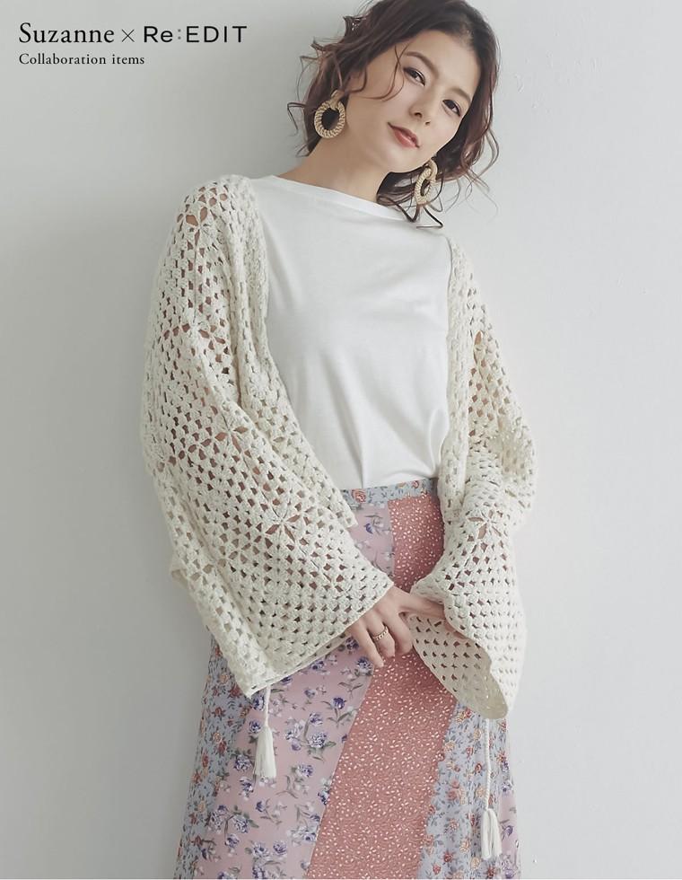 Re:EDIT‐リエディ [スザンヌ×リエディコラボ]ハンドメイド透かし編みショート丈カーディガン