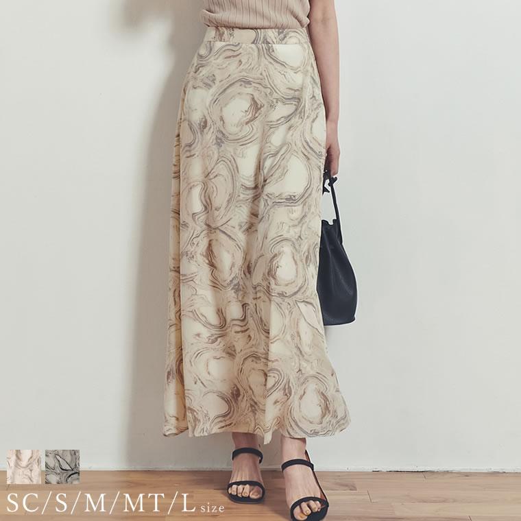 133036_[お家で洗える][低身長向けSサイズ対応][高身長向けMサイズ対応]マーブル模様マキシ丈ナロースカート