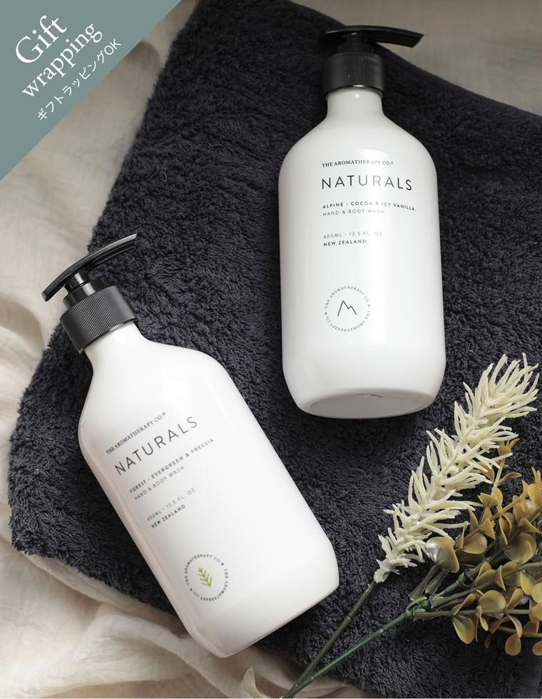 Re:EDIT‐リエディ NATURALS ナチュラルズ Hand&Body Wash ハンド&ボディウォッシュ