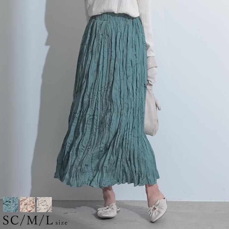 133195_[お家で洗える][低身長向けSサイズ対応]フラワープリントプリーツスカート