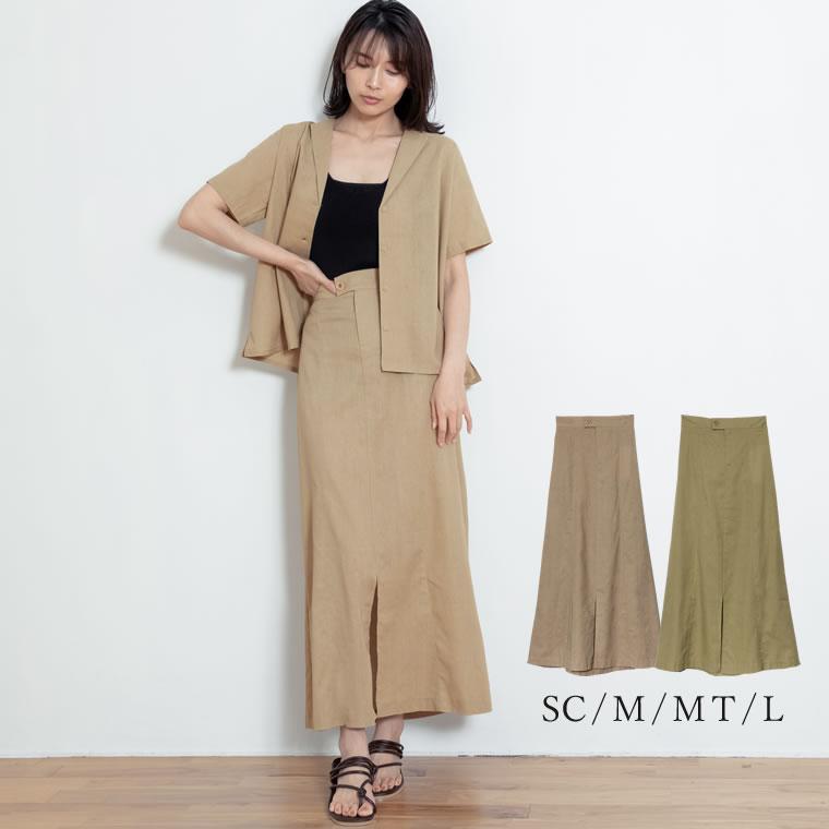 133207_[お家で洗える][低身長向けSサイズ対応][高身長向けMサイズ対応]リネンブレンドセンタースリットナロースカート