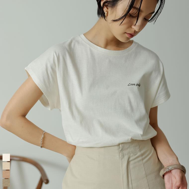 133264_[UVカット][抗菌防臭]フレンチスリーブフロントロゴTシャツ