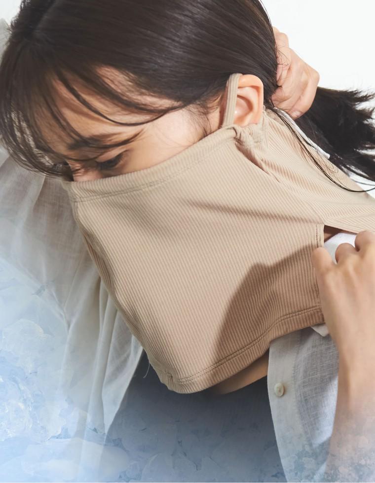 Re:EDIT‐リエディ [接触冷感][UVカット][抗菌防臭]保冷剤ポケット付洗えるサステナブルフェイスカバー[返品交換不可]