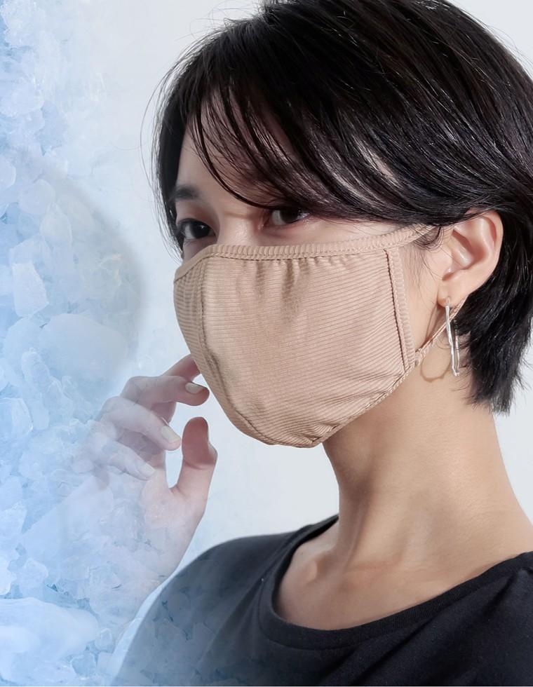Re:EDIT‐リエディ [接触冷感][UVカット][抗菌防臭]洗える冷感サステナブルリブマスク