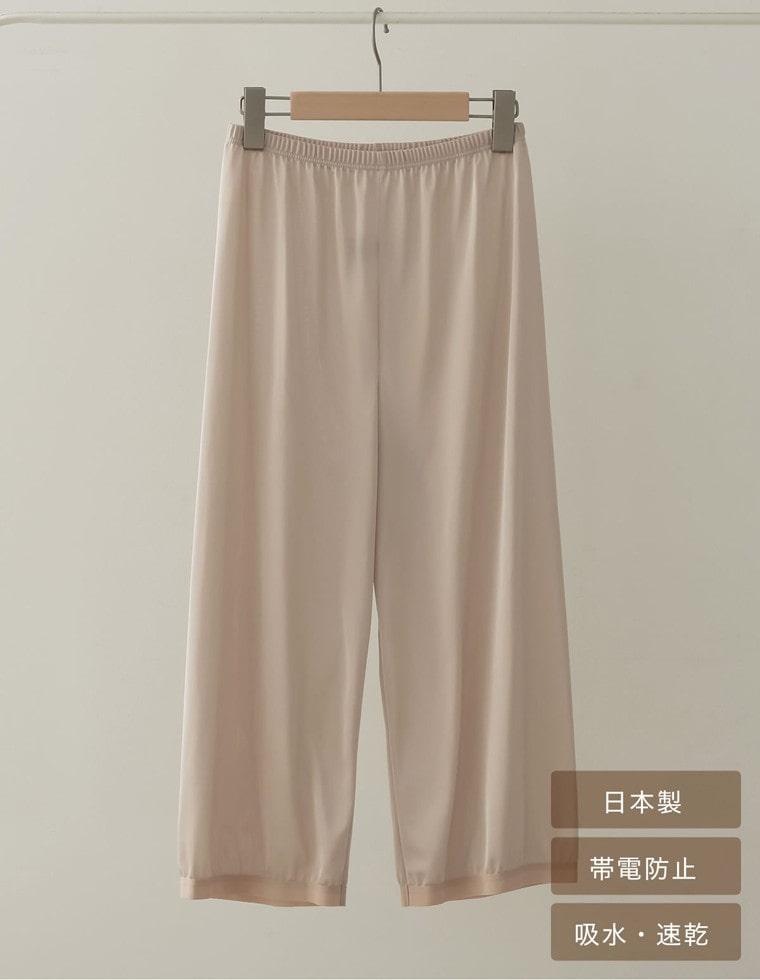 Re:EDIT‐リエディ [日本製]裾ゴム入りインナーワイドパンツ