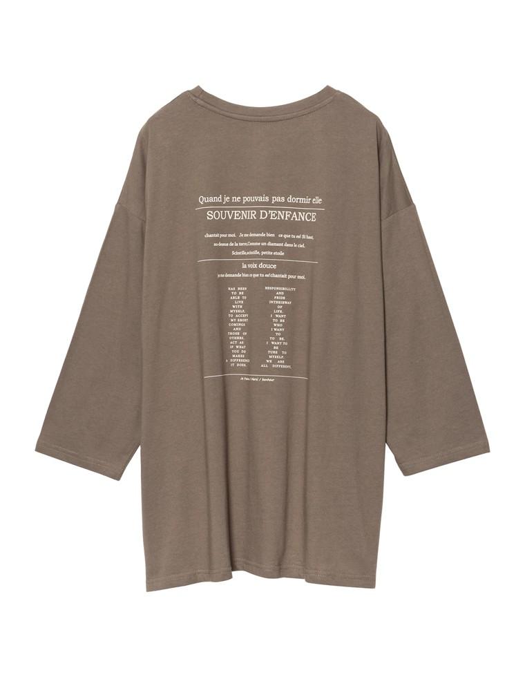 [抗菌消臭]選べるバックフォトプリント&ロゴ7分袖カットソー
