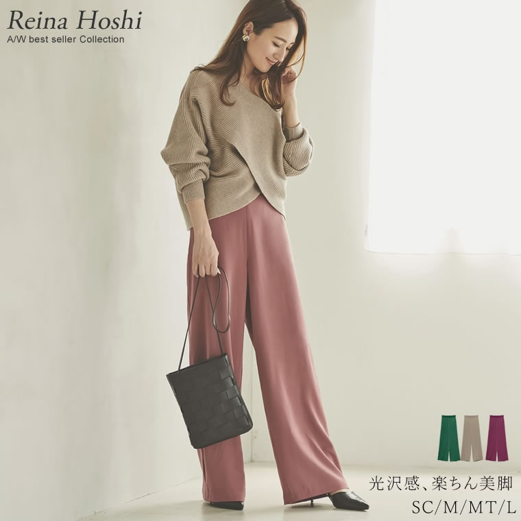 133452_[2020A/W COLLECTION][低身長向け/高身長向けサイズ対応]ピーチマットサテンストレートテロパンツ