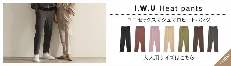 PANTS/133532