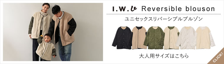 OUTER/133684