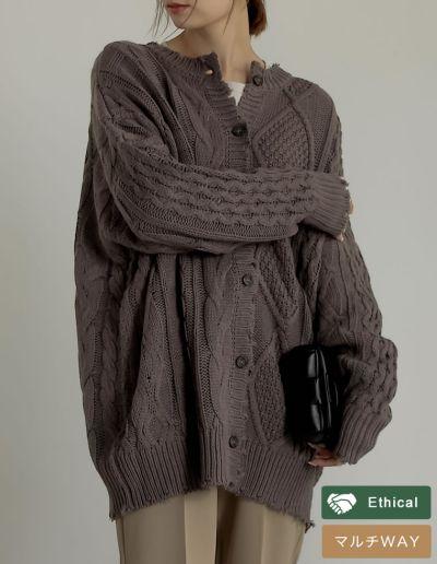 マルチウェイアラン編みオーバーサイズダメージニットプルオーバー