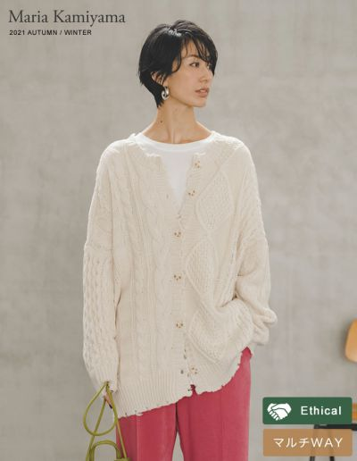 [神山まりあさん着用]マルチウェイアラン編みオーバーサイズダメージニットプルオーバー