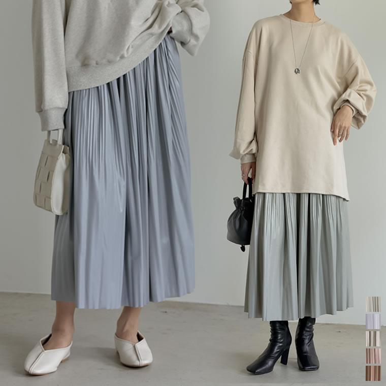 133752_[低身長向けSサイズ有]ライトヴィーガンレザー消しプリーツスカート