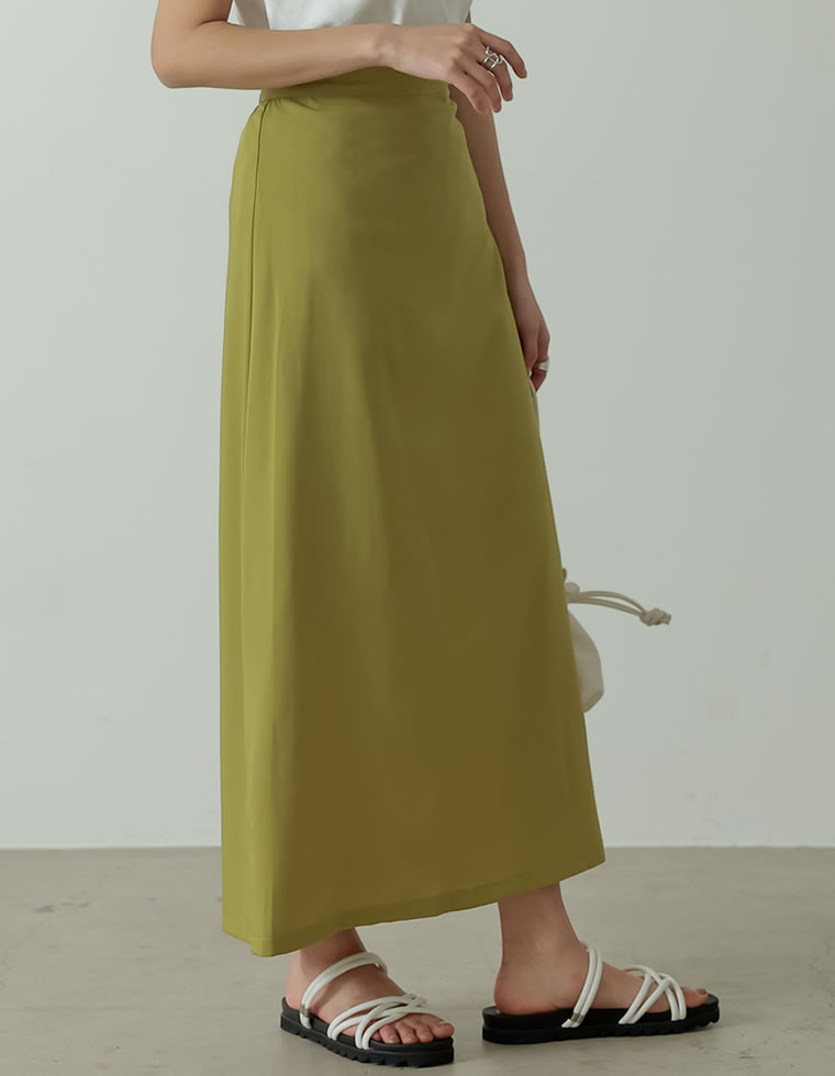 Re:EDIT‐リエディ ツイルカラーセミフレアスカート