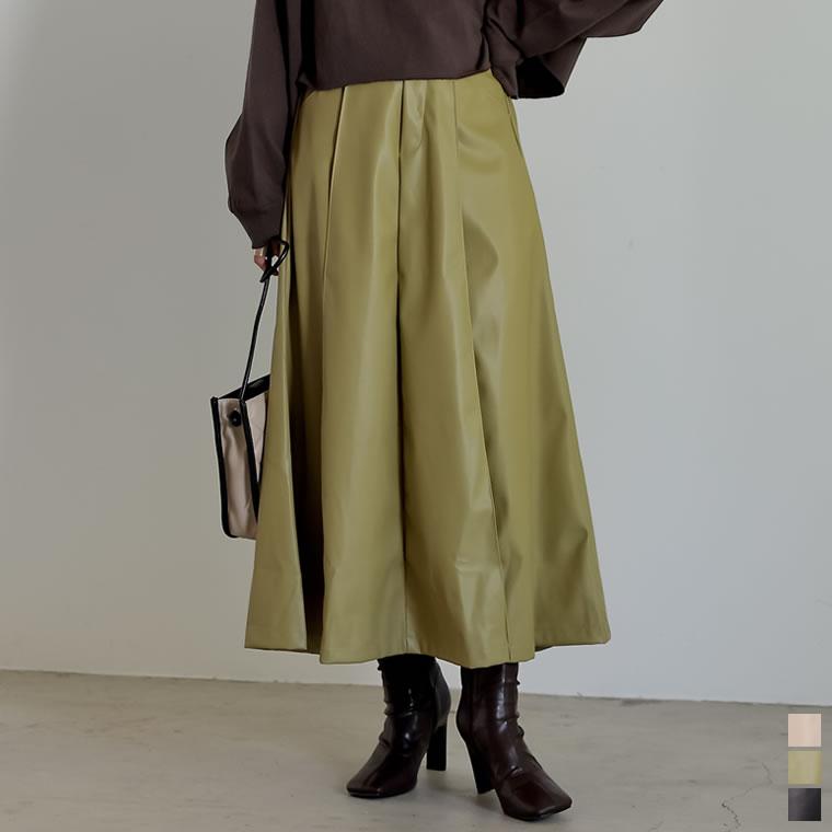 133819_[低身長サイズ有]ヴィーガンレザーフレアタックスカート