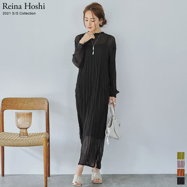 133854_[2021S/S COLLECTION][低身長サイズ有][2点セット]ワッシャー加工2WAYロングワンピース