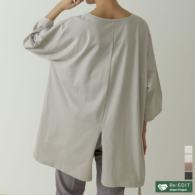 133886_USAコットンバックスリットTシャツ