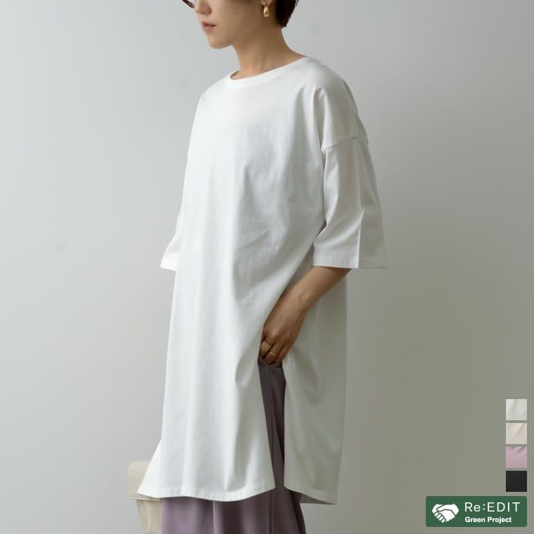 133901_USAコットン半袖サイドスリットオーバーサイズTシャツ