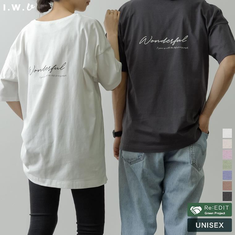 133907_ [ユニセックス/親子ペア/キッズサイズ/I.W.U(アイダブリュー)]USAコットンバックロゴ半袖Tシャツ